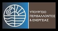 logo ΥΠΕΚΑ