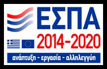 logo ΕΣΠΑ - Ανταγωνιστικότητα