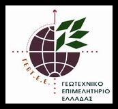 logo ΓΕΩΤΕΕ