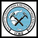 logo ΙΓΜΕ